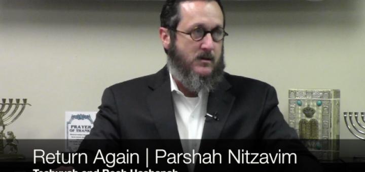 return-again-teshuvah-and-rosh-hashanah