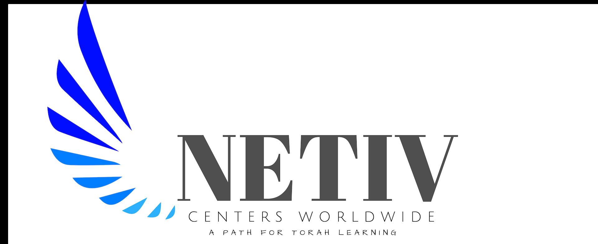 Netiv.net